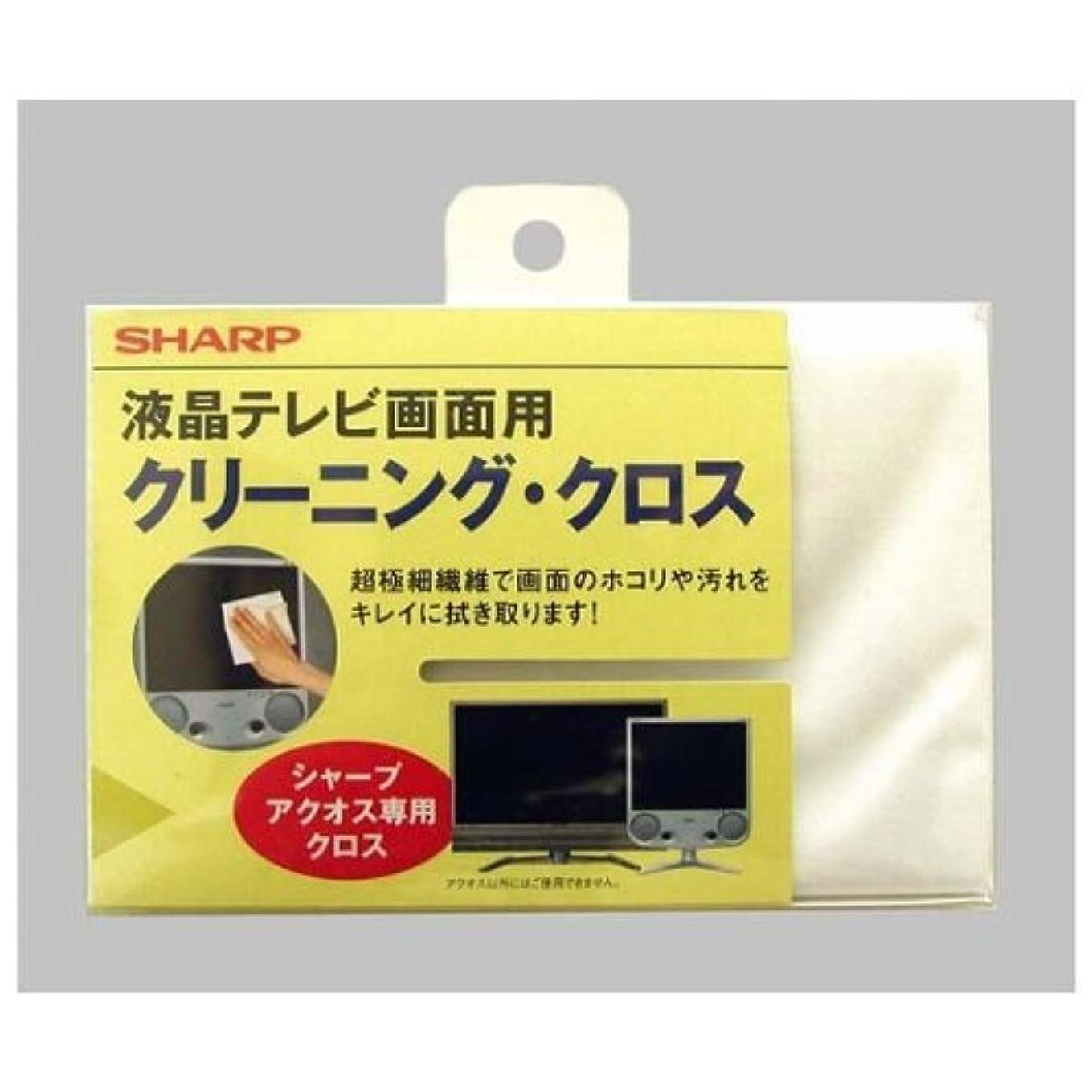 嵐海峡ガイドラインPro-Ject SPIN CLEAN RECORD WASHER MK II 専用ブラシ 1ペア