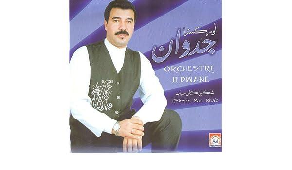 TÉLÉCHARGER MUSIC JEDWANE MP3