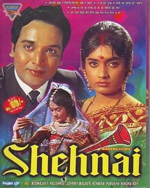 Amazon In Buy Shehnai Dvd Blu Ray Online At Best Prices In India Movies Tv Shows