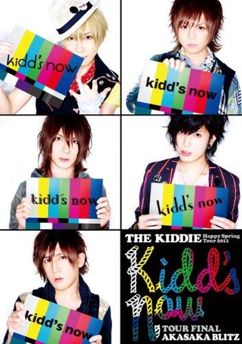 Kiddie Wings - 5