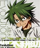 THE LAW OF UEKI: CHARACTER SONG SINGLE 1 by ANIMATION (2005-09-07)
