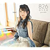 【Amazon.co.jp限定】possible  【Type-1】(ALBUM+Blu-ray+DVD)(デカジャケット付き)