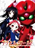 Accel World - Vol.4 (DVD+CD+BOOKLET) [Japan LTD DVD] 10003-03015