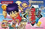 がんばれゴエモン3 獅子重禄兵衛のからくり卍固め(WiiU DLコード)