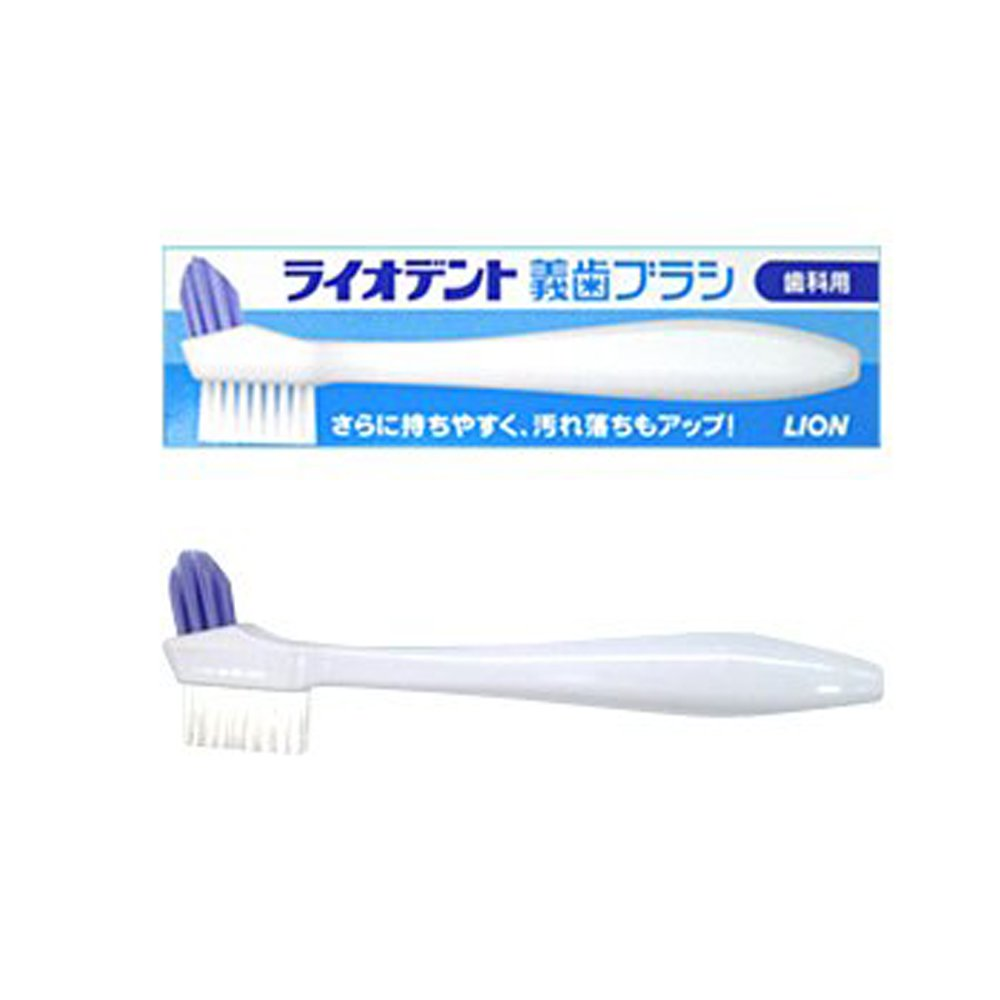 Lion Riodent Denture Toothbrush 1 Count