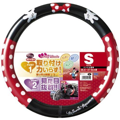 minnie mouse car wheel cover - 3