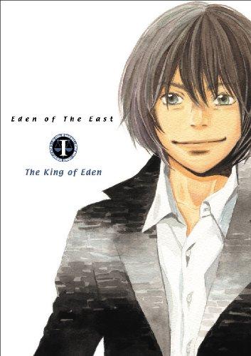 東のエデン 劇場版 I The King of Eden