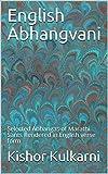 Marathi Religion & Spirituality