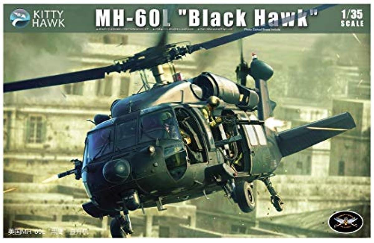 [해외] 키티 호크 모델 1/35 MH-60L 블랙 호크 특수 작전 기개량형 프라모델  KITKH50005