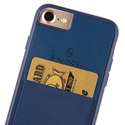 敵対的破壊的なコードiPhone 7 iPhone 8 ケース Sinjimoru アイフォン7 / 8 ケース カードケース カード収納ができる アイフォンケース suica pasmo 定期入れ. Sinjimoru Pouch Case (Navy)