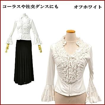 4a1c45811d325 フラメンコ衣装 大きいサイズ Lサイズ ジャケット 白 ダンス衣装 コーラス衣装 社交ダンス トップス ファスナー
