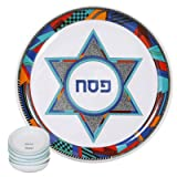 Passover Seder Plate Tray Unique Ceramic Including 6 Matching dishes Multi Color Contemporary 12.5''. Great Gift For: Shabbat Pasover Sader Night Rabbi Hebrew School Temple Wedding Housewarming Anniversary Mother's Day Bar Mitzvah Bat Mitzva and Jewish H