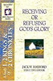 B6-Receiving or Refusing God's Glory, , 0785212574