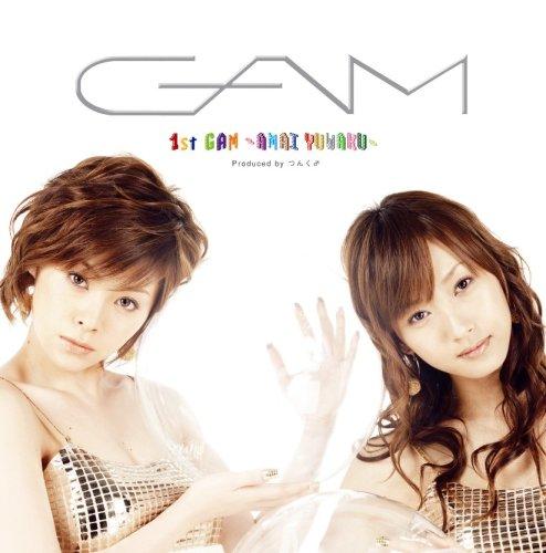 Amai Yuuwaku - Gams Shop