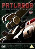 Patlabor 1 And 2 [1989] [DVD]