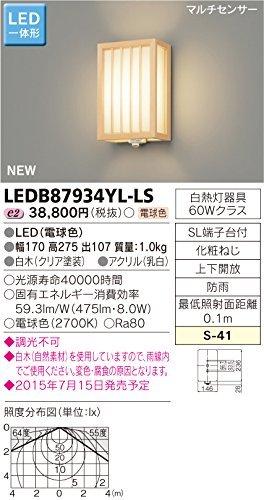 東芝ライテック LED一体形アウトドアブラケット 和風ポーチ灯 マルチセンサー付 クリア塗装 B00ZZ4C2HU 26914