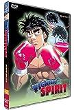 Fighting Spirit, Vol. 6: Death Match