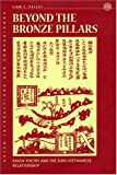 Beyond the Bronze Pillars, Liam C. Kelley, 082482847X