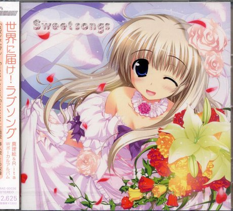 GWAVE SuperFeature's Sweetsongs[通常盤]の商品画像