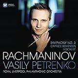 ラフマニノフ:交響曲第3番、ヴォカリーズ他