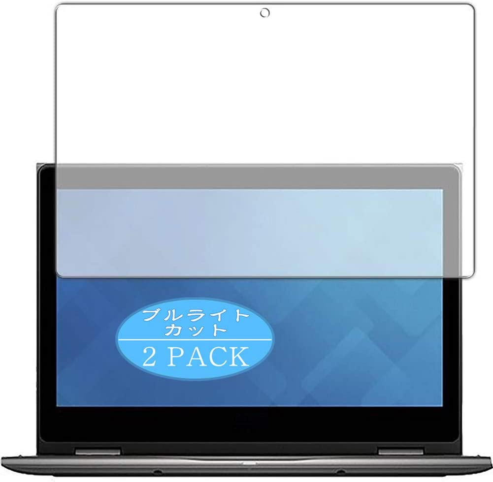 "?2 Pack? Synvy Anti Blue Light Screen Protector Compatible with DELL Inspiron 13 5000 2-in-1 5378 (No IR Camera) 13.3"" Anti Glare Screen Film Protective Protectors [Not Tempered Glass]"