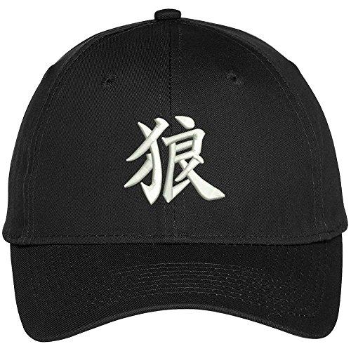 Chinese Baseball - 2