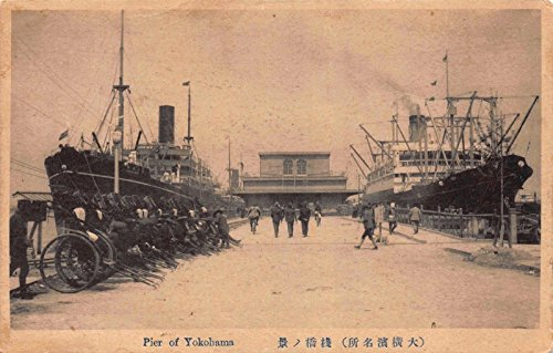 Postcard Ships at the Pier of Yokohama, - Pier Shops At The
