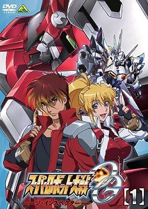 スーパーロボット大戦OG -ジ・インスペクター-巴 DVD