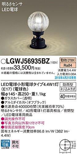 Panasonic パナソニック LED門柱灯 据置取付型 密閉型 防雨型 明るさセンサ付 電球色 LGWJ56935BZ B07CZZQ29W 13560