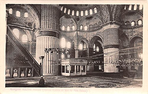 - Mosque Sultan Ahmed Egypt, Egypte, Africa Postcard