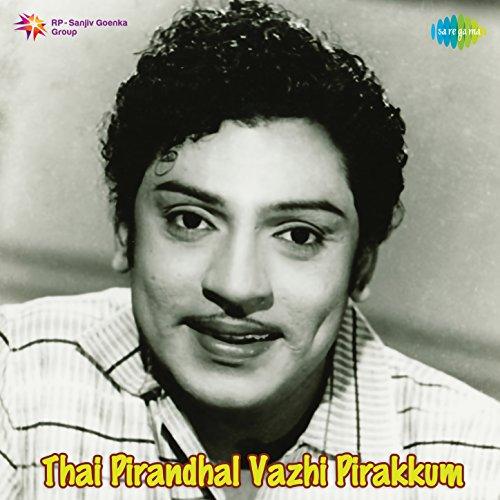 Thai Piranthaal Vazhi Pira (Thai Pirandhal Vazhi Pirakkum Thai Piranthaal Vazhi Pira)