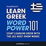 Learn Greek - Word Power 101: Absolute Beginner Greek #3 |  Innovative Language Learning