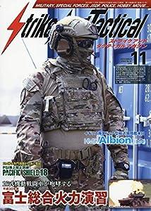 SATマガジン 2018年11月号 [雑誌]