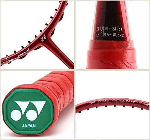 YONEX ARCSABER 10THL / G5 (81mm) grip size / 3U (Ave. 88g) weight / Badminton Racket / Neo CS CARBON NANOTUBE / SONIC METAL / increasing high repulsion / rapid-fire return / speed on backhand