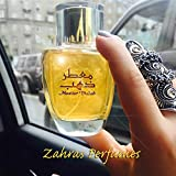 MOATTAR DAHAB Syed Junaid perfumes 100ml EDT sweet vanilla perfume musk DHAHAB