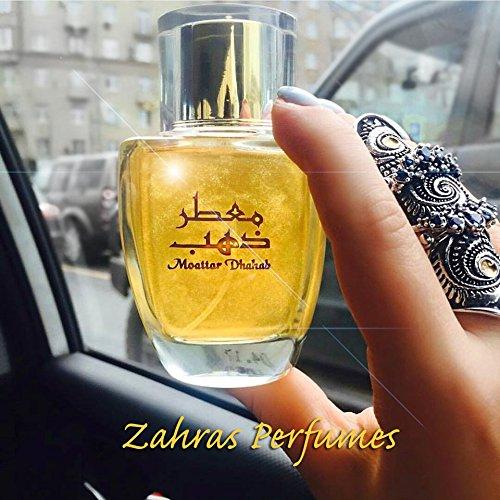 MOATTAR DAHAB Syed Junaid perfumes 100ml EDT sweet vanilla perfume musk DHAHAB by MOATTAR DAHAB 100ml EDT