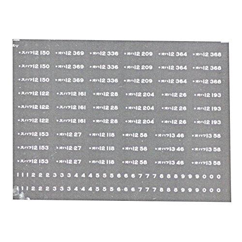 レボリューションファクトリーNゲージ12系車番インレタ北オク  RLF4502