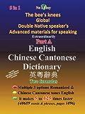 English Chinese Cantonese Dictionary, U. P. Numlake, 1490700021