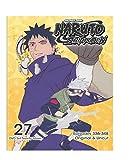 Naruto Shippuden Uncut DVD Set 27 DVD