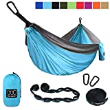 Why do you choose Gold Armour? Hammock: This camping hammock is a 108L x 55W inches SINGLE size hammock. This SINGLE hammock is very soft and comfortable, and made with the highest quality material. Tree straps: Two hammock tree straps 10 Feet Long (...