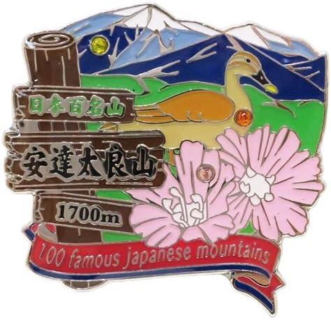 日本百名山[ピンバッジ]1段 ピンズ/安達太良山 エイコー トレッキング 登山 グッズ 通販