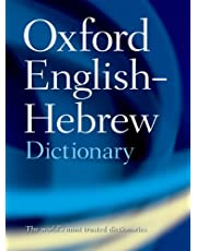 The Oxford English-Hebrew Dictionary