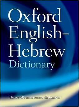 Descargar Para Utorrent The Oxford English-hebrew Dictionary Leer PDF