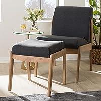 Wera Mid-Century Retro Modern Dark Grey Fabric Slipper Lounge Chair and Ottoman Set