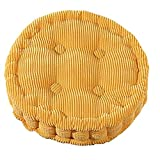 """Tufted Thick Chair Pad Seat,Square Boosted Pillow Cushion,Ideal for Home,Office,School,Travel,Diameter 15"""" Round Yellow"""