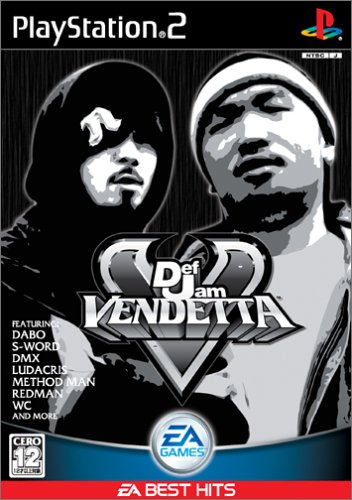 Def Jam Vendetta (EA Best Hits) [Japan Import]