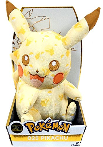 Pokemon 10-Inch 20th Anniversary Pikachu Special Edition with All Over Pattern Plush Toy (Special Edition Pikachu)