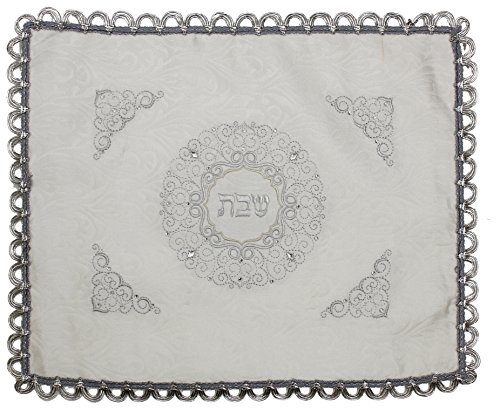 Majestic Giftware CCB800 Challah Cover Brocade with Plastic, 22 x 17.5