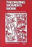 Theorizing Women's Work, Armstrong, Pat and Armstrong, Hugh, 0920059570