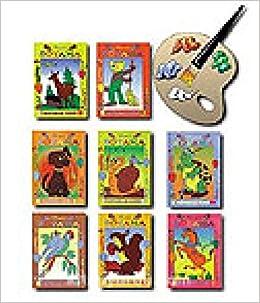 Hayvanlar Alemi Boyama 8 Kitap Kolektif Amazoncomtr